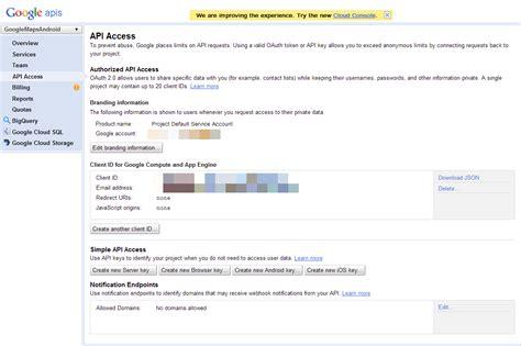 cloud console api cloud console maps android api v2のapi keyを