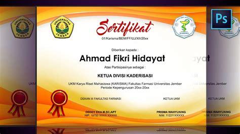 layout sertifikat coreldraw tutorial desain sertifikat ukm dengan photoshop youtube