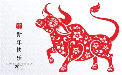 chinese  year  wallpaper images pictures year  bull