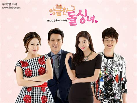 film korea yang sedih 2014 cunning single lady korean drama review miss banu story