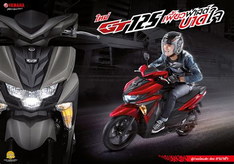 Alarm Yamaha Gt 125 yamaha gt125 เอาใจว ยร น เฟ ยว ฟาสต บาดใจ