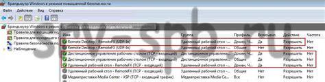 windows remote desktop connection port windows remote desktop port udp or tcp kulturastarter