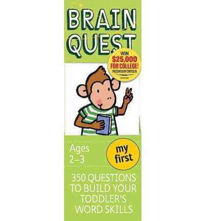 My Brain Quest my brain quest chris welles feder 9780761166627