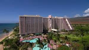 Lanai Patio Ka Anapali Beach Club Hawaii Diamond Resorts International 174