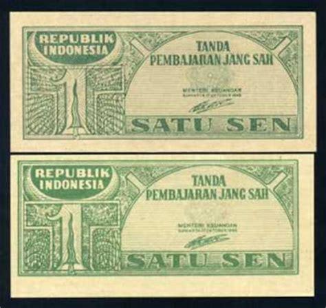 trisetiono79 sejarah dan gambar mata uang rupiah dari zaman doeloe sai sekarang
