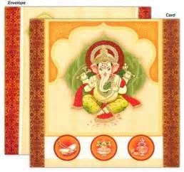 hindu wedding invitations perrymanxyu wedding