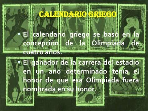 Calendario Griego Historia De Los Juegos Olimpicos