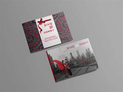 paket corry pilih paket desain kartu undangan sribu