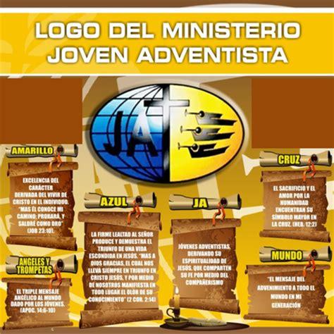 programa de sociedad de jovenes adventista dia del padre chichicastenango general sociedad de jovenes