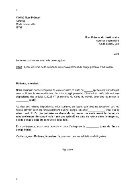 Mod Le De Lettre Demande De Temps Partiel Fonction Publique Territoriale lettre type demande de temps partiel 80
