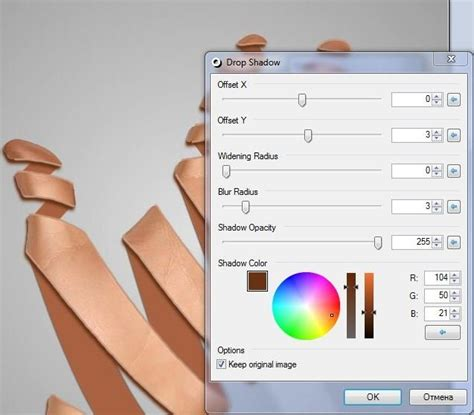 text color fader how to write curved text in paint net