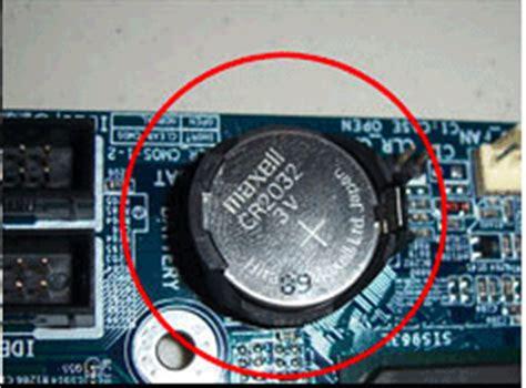 reset bios hardware how to reset bios password or remove bios password on cmos
