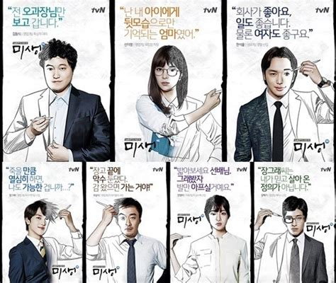 film korea webtoon 12 korean dramas based on popular webtoons drama korean