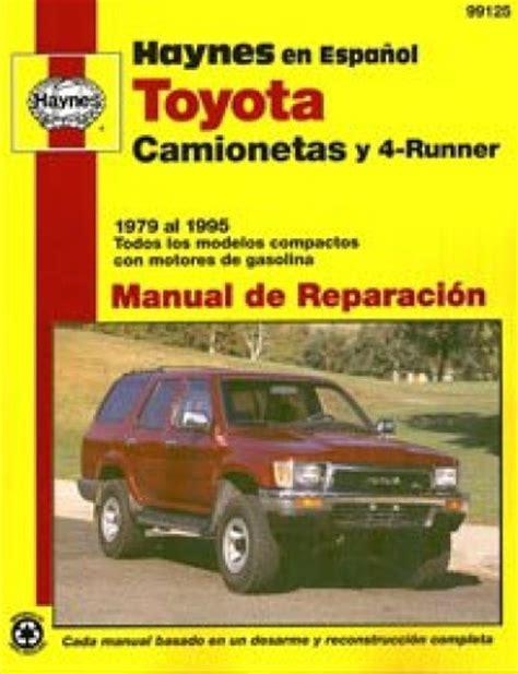 2004 pontiac sunfire repair manual download manual de reparacion sunfire 98