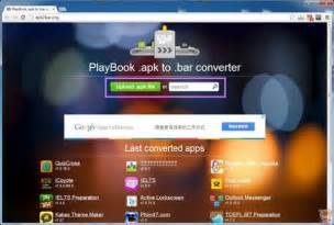 playbook apk to bar converter 麥兜小米 黑莓機z10裏使用 android apk應用程式app ettoday名家新聞 ettoday 新聞雲
