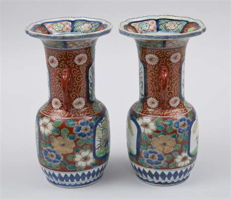 Open Vase by 187 Product 187 Japanese Imari Open Vase With Handles