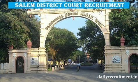 West District Court Search Salem District Court Recruitment 2017 71 Posts Apply Ecourts Gov In
