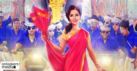 queen film free song download auditions for queen malayalam movie in bangalore