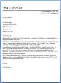 police officer cover letter sample graduation