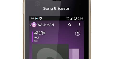 Will Android Play M4a by Android M4a Aac ファイルの文字化けに対処してみる Wasters