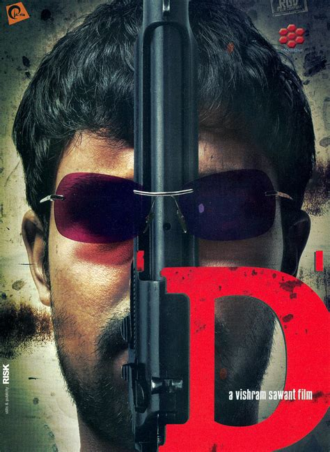 d underworld badshah film d underworld badshah vishram sawant cast and crew