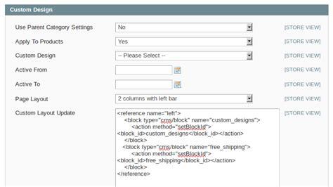 magento layout xml move block magento static block on category page rsa technolabs