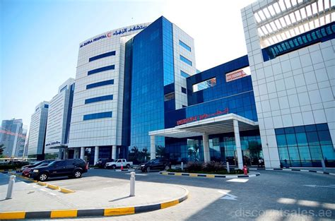 rak bank in dubai 20 on fees for outpatient services aesthetic