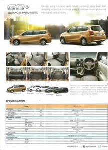 Nissan Datsun Go Specification Datsun Go India Details Photos And Price