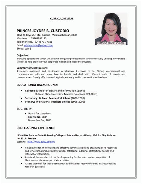 Sample Resume Objectives For Librarians by Resume For Job Sample Perfect Home Design Idea