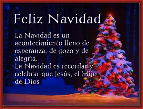 imagenes de navidad con frases y musica frases para felicitar las fiestas de navidad imagenes