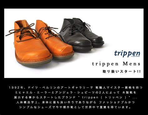 Trippen There by Crouka Rakuten Global Market Trippen Trippen Cosmos And