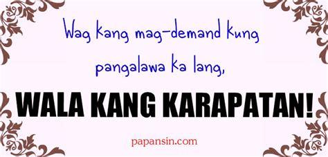 Demand Letter Sa Kabit Tagalog Kabit Quotes Patama Sa Mga Kabit Kerida Other