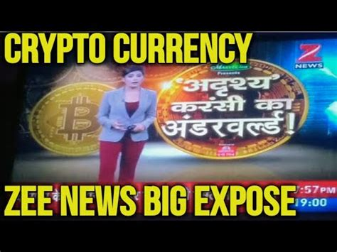 bitcoin zee news atc coin in india or bitcoin ज स कम पन फर र म ल क