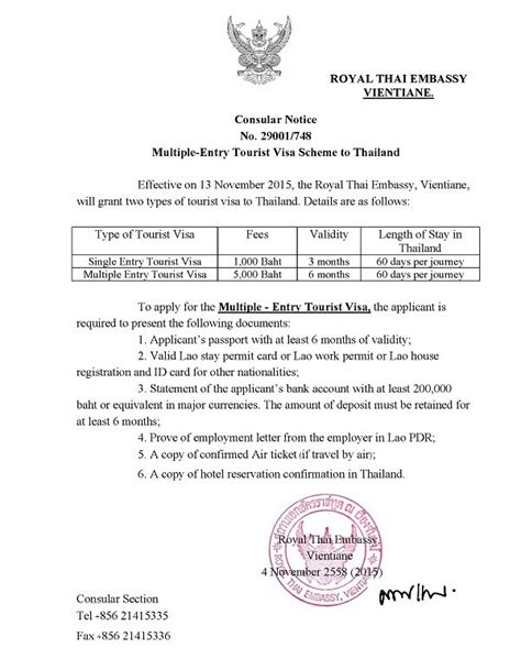 Bank Letter For Tourist Visa Entry Tourist Visa Notice From Vientiane Bank Verification Letter Visitor Visa