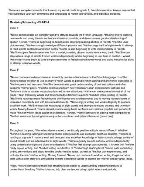 report card comments template a level osmosis coursework sle cv service industry mla