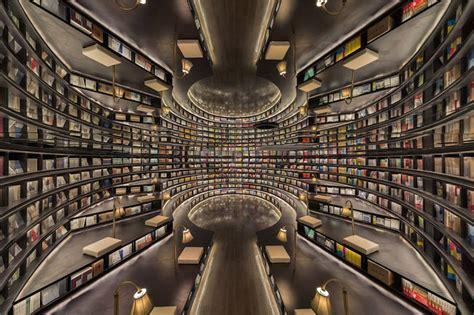huge futuristic library in shanghai fubiz media