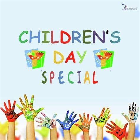 s day releases 2014 children s day special songs children s day