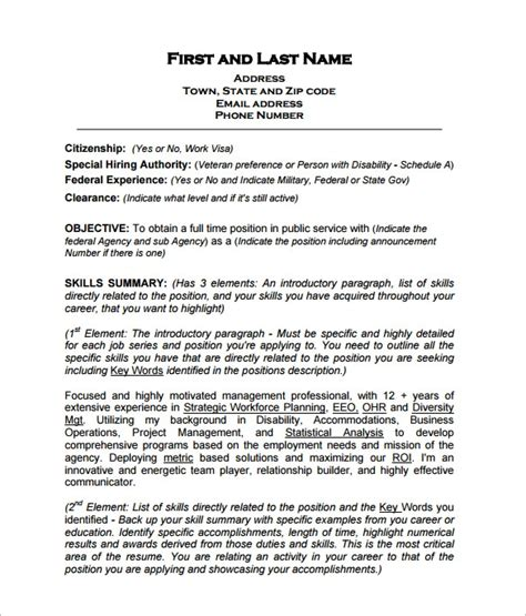federal employee resume template 28 images exles of