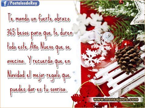 7 frases de navidad para un amor real imagenes de amor chidas dedicatorias para navidad mensajes para amor postales
