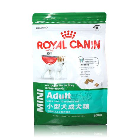 royal canin pomeranian shop popular pet pomeranian from china aliexpress