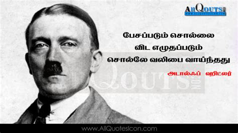 biography of adolf hitler in tamil hitler quotes in tamil about life motivation quotations