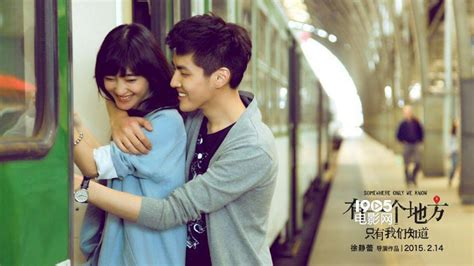 film terbaru wu yi fan kris cium mesra wang likun di foto baru somewhere only we