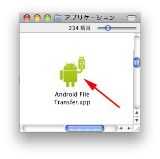 android file transfer app kindle hd 使い方辞典