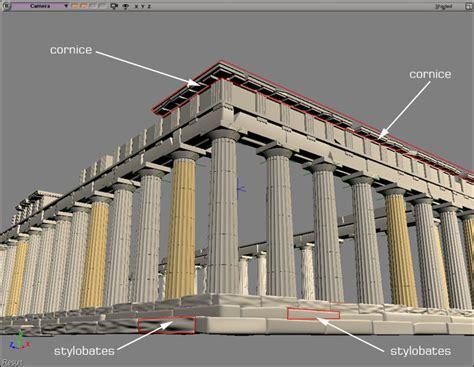 Parthenon Cornice Parthenon Free3dtutorials