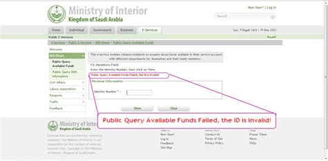 Ministry Of Interior Ksa Iqama Status by Checking Huroob Status Of Your Iqama Ministry Of