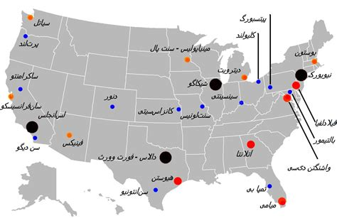 us map with big cities file largest us cities map persian jpg