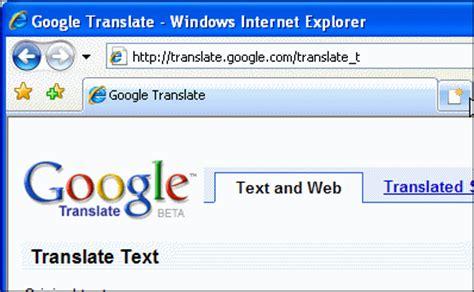 Traduire Physical Layout En Français | ajouter un bouton de traduction automatique internet
