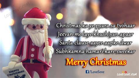 christmas ka wallpaper christmas ki shubhkamnaye images x mas wishes wallpapers