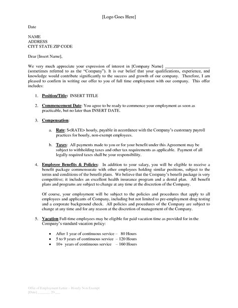 Justification Letter For Recruitment best photos of employee justification letter exle