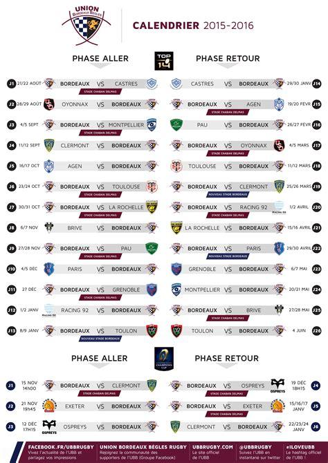 Calendrier U20 2015 Le Calendrier De La Chions Cup 2015 2016 D 233 Voil 233